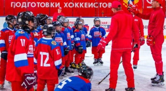 Инновации – в детский в спорт. ФХР представит программу развития игроков