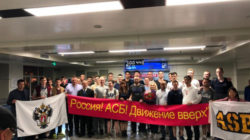 Команда петербургского вуза по баскетболу отправилась в Китай