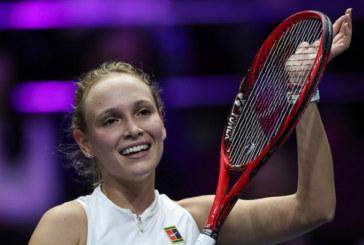 В Санкт-Петербурге завершился Международный женский теннисный турнир