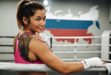 Карина Тазабекова выступит на чемпионате Европы по боксу!