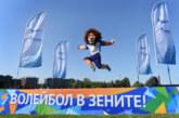 Спортивный праздник «Волейбол в Зените!» объединил тысячи петербуржцев