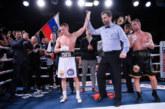 Эдуард Трояновский в Петербурге завоевал титул чемпиона Евразийского боксерского парламента в первом полусреднем весе