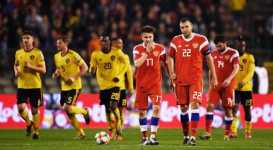 Сборная России сыграет с Бельгией 16 ноября в Санкт-Петербурге