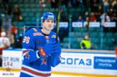 Форвард петербургского СКА Кирилл Марченко признан лучшим новичком игровой недели в КХЛ
