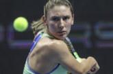 Александрова обыграла Касаткину и вышла во второй круг турнира St. Petersburg Ladies Trophy