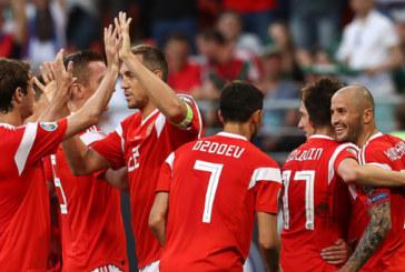 Сборная России по футболу вылетела на матч отбора Евро-2020 против Сан-Марино