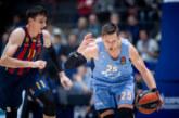 Петербургский «Зенит» одержал победу над испанской «Басконией» в домашнем матче