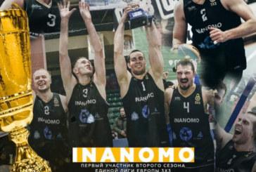 Московский Inanomo – победитель 2-го тура Единой лиги Европы 3х3