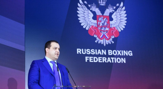 Федерация бокса России запустила горячую линию
