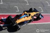 Банк Бахрейна даст кредит McLaren на особых условиях