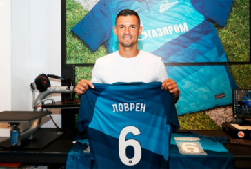 Новичок «Зенита» Ловрен прибыл в Петербург