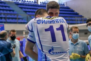 Петербургский волейбольный «Зенит» отстранили от Кубка России