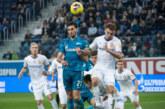 «Зенит» примет ЦСКА в Санкт-Петербурге в матче 3-го тура чемпионата России