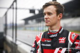 В Haas не включили Илотта в число кандидатов на 2021 год