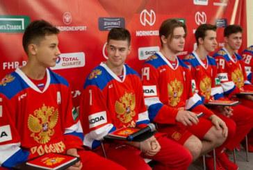 Сборная России по хоккею стартует на Евротуре молодежным составом