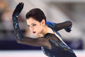 Второй этап Кубка России в Москве пройдет без Евгении Медведевой