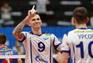«Зенит» вернулся в КСК «Сибур Арена» и победил «Нефтяник»