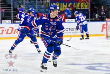 СКА неоптимальным составом сыграет с «Ак Барсом» в матче регулярного чемпионата КХЛ