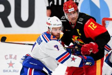 СКА победил «Йокерит» в матче КХЛ
