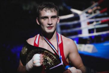 В Оренбурге завершился чемпионат России по боксу среди мужчин 2020. Петербургский боксер Всеволод Шумков завоевал золотую медаль!