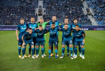 «Зенит» сегодня в матче Лиги чемпионов сыграет против римского «Лацио»