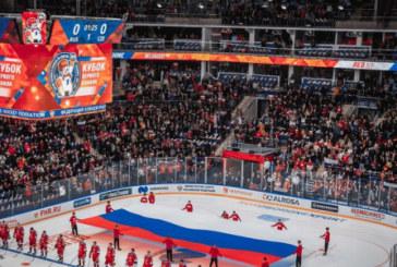 В России стартует Кубок Первого канала