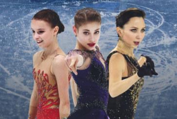 Расписание чемпионата России 2021 по фигурному катанию