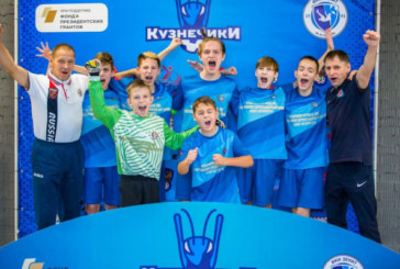 Юные петербуржцы с ЦП выиграли первый крупный турнир после карантина