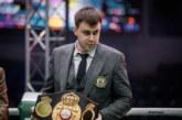 Генеральным секретарём Федерации бокса России назначен Кирилл Щекутьев