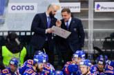 СКА проиграл московскому «Динамо» в четвертый раз в сезоне