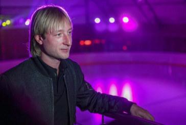 Евгений Плющенко вошёл в тренерский состав сборной России по фигурному катанию