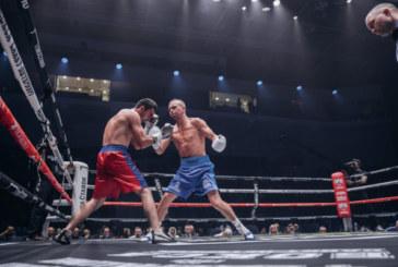 В Санкт-Петербурге в рамках ПМЭФ-2021 состоялся большой Вечер профессионального бокса
