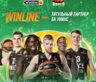 Winline – выбор УНИКСа, выбор победителей